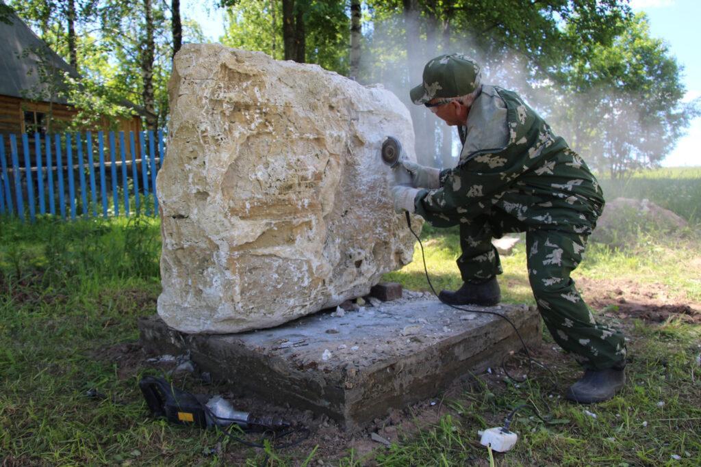 Н.Васильев болгарке дене